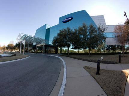 Nhà máy Samsung Mobile